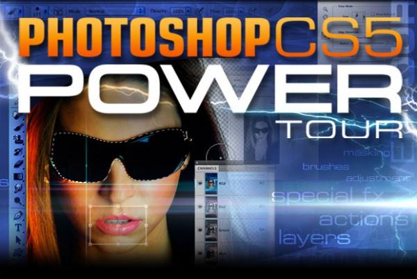 photoshop_power_tour_0