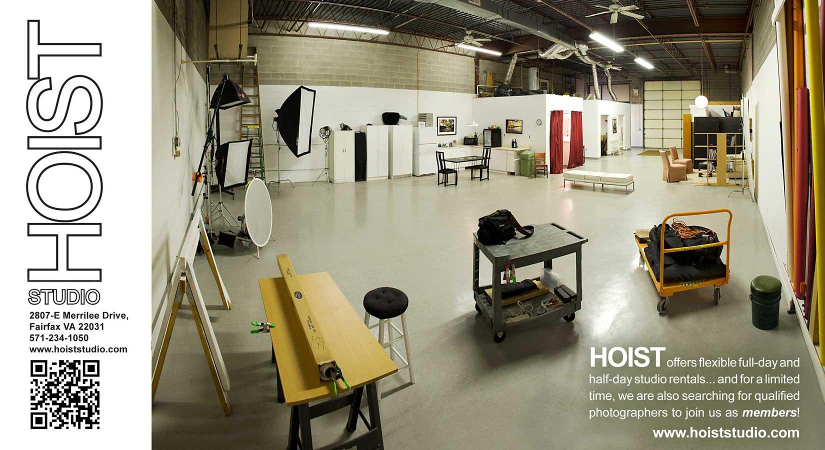 hoist_studio_1